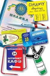 Переплет дипломов Киев,  печать плакатов,  изготовление штендера,  фото